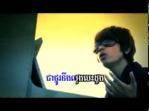 Haet Ahvey Jat Tok Bross Thaing Oss Sot Thare Kbot - keo veasna
