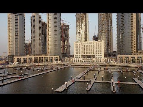 The Island Dubai Creek Harbour   الجزيرة في مشروع خور دبي