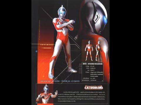 TEXTURES ULTRAMAN Millennium ตัวเต็ม #ของจริง V.Project Ultraman