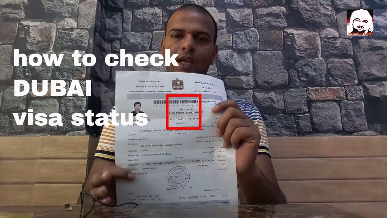 how to check dubai uae visa status online 2017 youtube