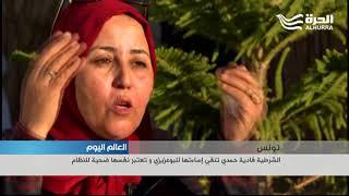 الحرة تلتقي الشرطية التي قيل أنها صفعت رمز الثورة التونسية