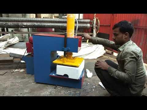DIY Great Idea - My Circle Cutter, Paper Plate cutting machine in india