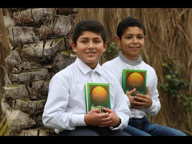 SAVE PALESTIN - Sponsor Al-Hafiz Program