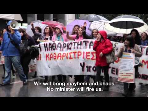 Public service workers resist austerity 'social experiment' in Greece