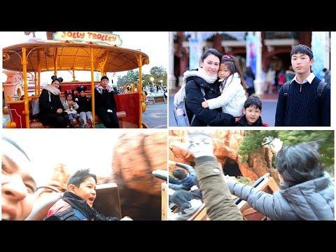 Tokyo Disneyland , Montanha russa  | Angela Inoui