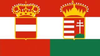 """Государственный гимн Австро-Венгрии - """"Gott erhatle Franz den Kaiser"""""""