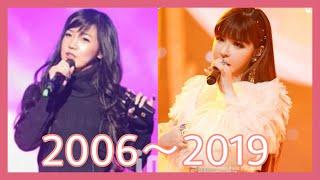 BOM EVOLUTION | Park Bom(박봄) of 2NE1(투애니원)