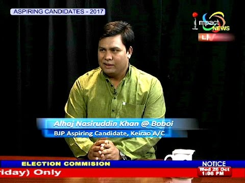 Aspiring Candidates Episode-7 26 October 2017