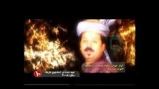 Nice Pashto song by Zarsanga and Dawood Hanif