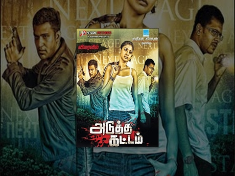 Adutha Kattam - Latest Release Tamil Thriller Movie HD