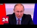 Путин сравнил нынешние кредитные организации со старухой-процентщицей