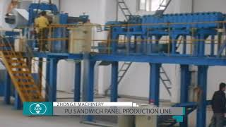 Shanghai Zhongji PU Panel Production Line