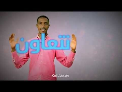 Khartoum Innovation Hub: Help Sudan Innovate