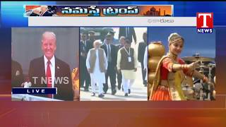 PM Modi Reached Ahmedabad | Donald Trump India Tour  Telugu