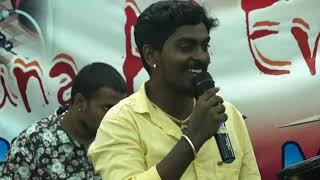 Sami Sathiyama Unna Vidamatten    Gana Sudhakar    Guna All Events 9943062487