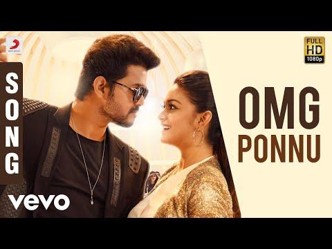 Sarkar ( Tamil) - OMG Ponnu Tamil Song | Thalapathy Vijay | A .R. Rahman