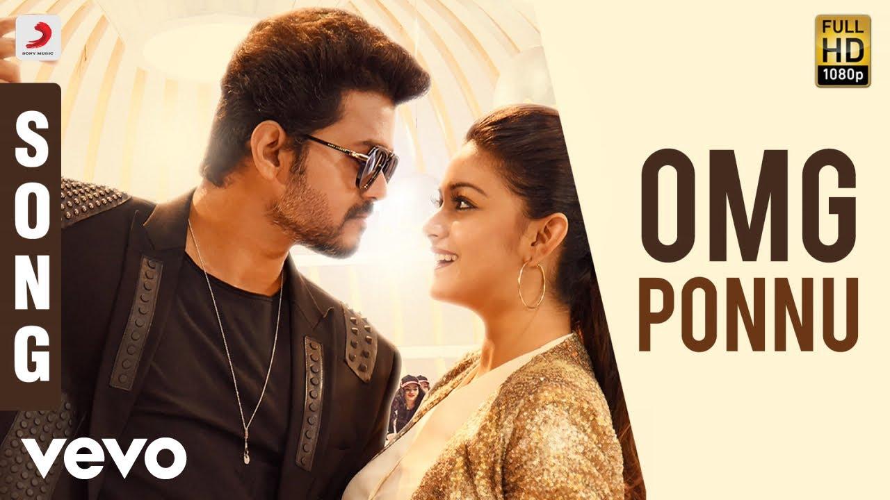 Download Sarkar ( Tamil) - OMG Ponnu Tamil Song | Thalapathy Vijay | A .R. Rahman