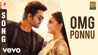 Sarkar ( Tamil) OMG Ponnu Tamil Song | Thalapathy Vijay | A .R. Rahman