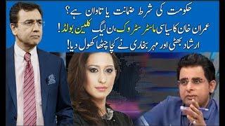 Hard Talk Pakistan With Dr Moeed Pirzada   14 November 2019   Irshad Bhatti   92NewsHD