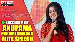 Download Hindi Video Songs - Anupama Parameswaran Cute Speech || Shatamanam Bhavati Movie || Sharwanand, Anupama