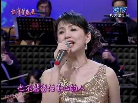 蔡幸娟_負心的人(200704)