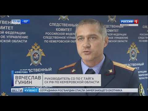 Жительница Кузбасса может отправиться в тюрьму из за фотографии