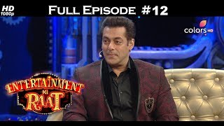 Entertainment Ki Raat - Salman Khan - 24th December 2017 - एंटरटेनमेंट की रात - Full Episode