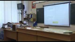 Видеофрагмент урока с использованием задания для ИЗУЧЕНИЯ нового материала (закрытого типа).