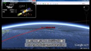 Cargo Ship Launches to ISS