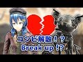 Breaking up with Codsworth!?