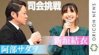 チャンネル登録:https://goo.gl/U4Waal 在京スポーツ7紙による東京映画...