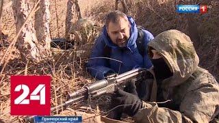 Тренировка морских пехотинцев. Репортаж из Приморского края