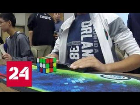 Установлен новый рекорд сборки кубика Рубика