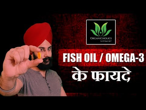 benefits-of-fish-oil-and-omega-3-fatty-acids-|-health-tips-|-fitness-tips