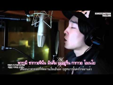 [THAISUB] YG WIN | Nam Taehyun - Snow Flower