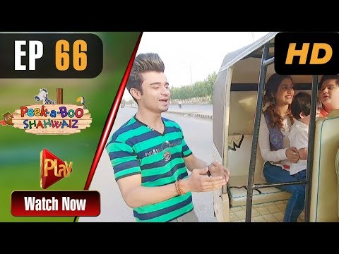 Peek A Boo Shahwaiz - Episode 66   Play Tv Dramas   Mizna Waqas, Shariq, Hina Khan   Pakistani Drama