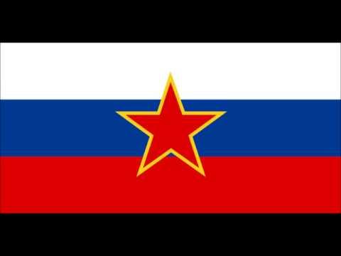 Koračnica «Na juriš» (Socialistična republika Slovenija)