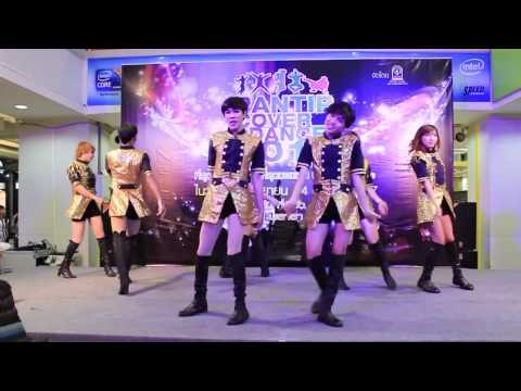 200914 - The Last Seven [Pantip Cover Dance 2014 Auditions]
