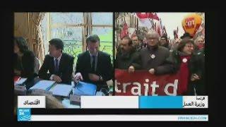 وزيرة العمل الفرنسية تقترح زيادة ضرائب الشركات على عقود العمل المؤقتة
