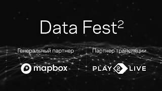 Data Fest² Minsk 2018: Юрий Кашницкий, О некоторых косяках в анализе данных