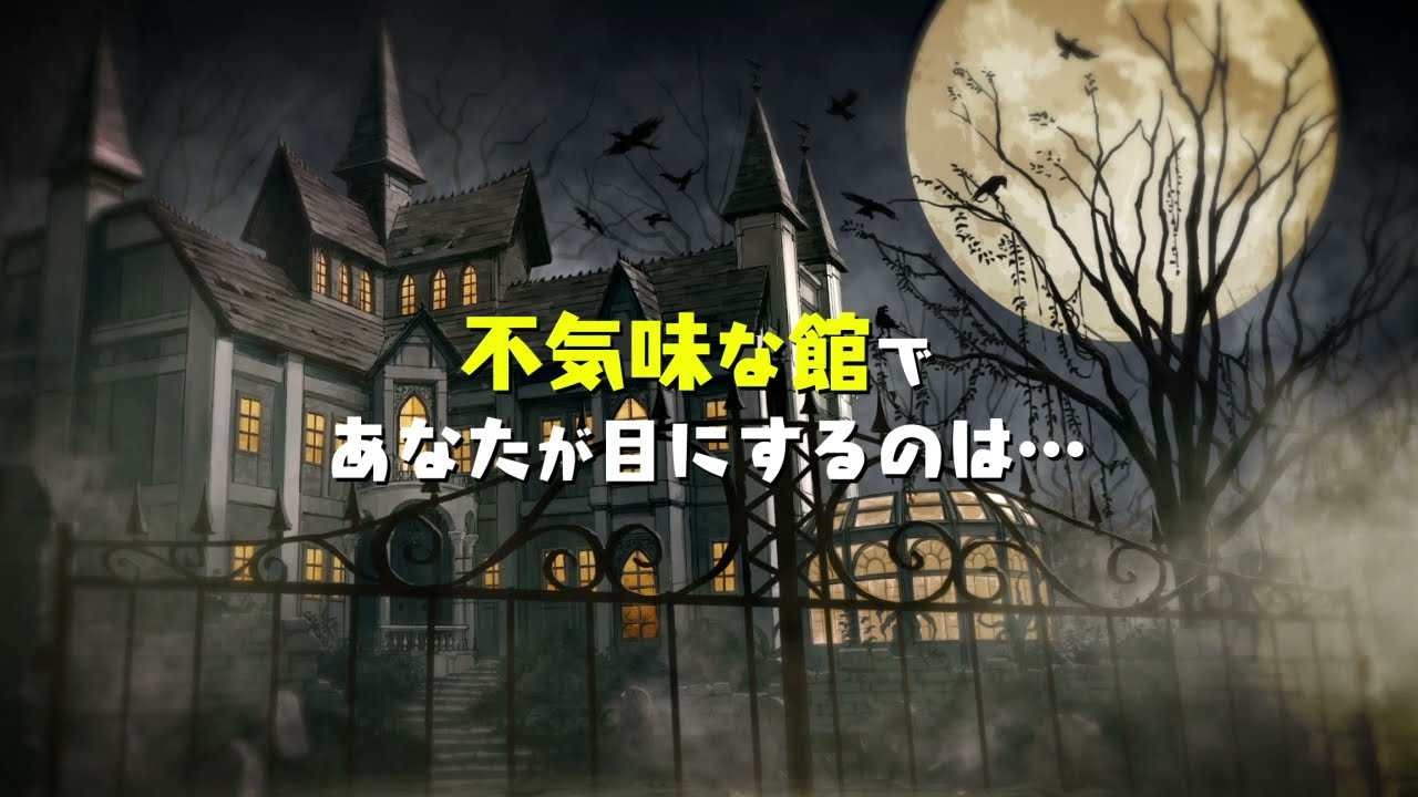 Obey Me! The Anime Teaser-封面