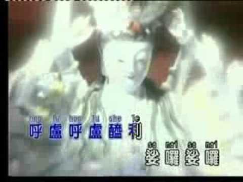 Kinh Chu Giai Dai Bi Tam Da Ra Ni
