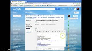 как настроить автоматическую подпись в почте Gmail