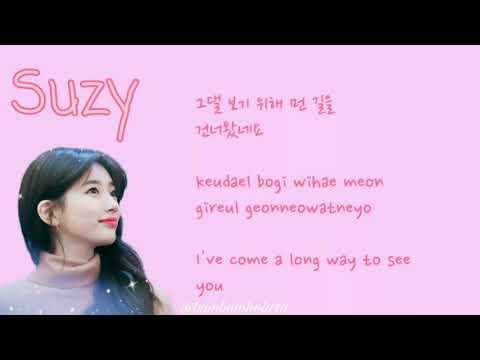(수지) SUZY- I LOVE YOU BOY (While you were sleeping Ost) [Han|Rom|Eng]