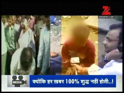DNA: Aaj Tak controversial clip–Does media manufacture news?