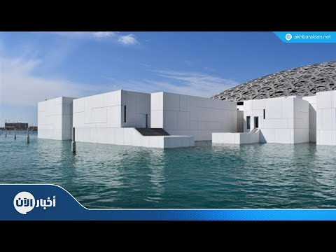 -روائع آثار السعودية- بمتحف اللوفر أبوظبي  - نشر قبل 3 ساعة