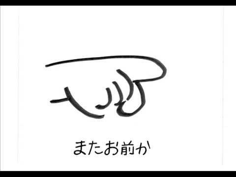【永六輔の後は】つボイノリオの聞けば聞くほど60【俺が引き継ぐ】 [無断転載禁止]©2ch.netYouTube動画>15本 ->画像>160枚