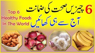 Top 6 Healthy Foods In The World