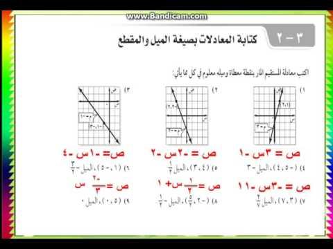حل كتاب الرياضيات ثالث متوسط ف2 قسمة وحيدات الحد