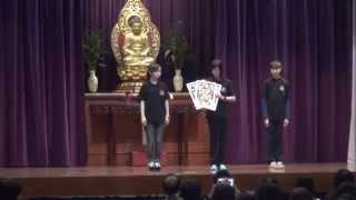 馬錦燦魔術學會表演2014